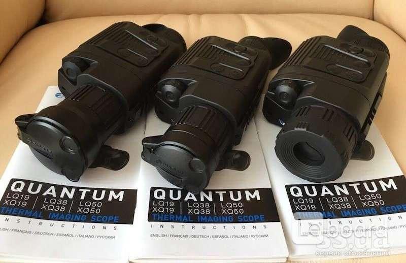 Продаю тепловизоры для охоты Pulsar Quantum XQ38 и XQ50