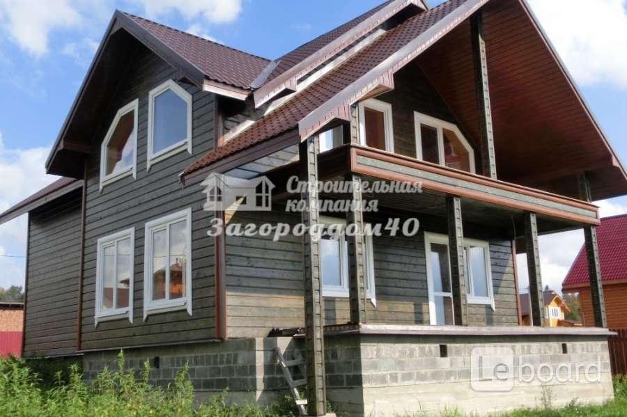 Недвижимость в калужской области